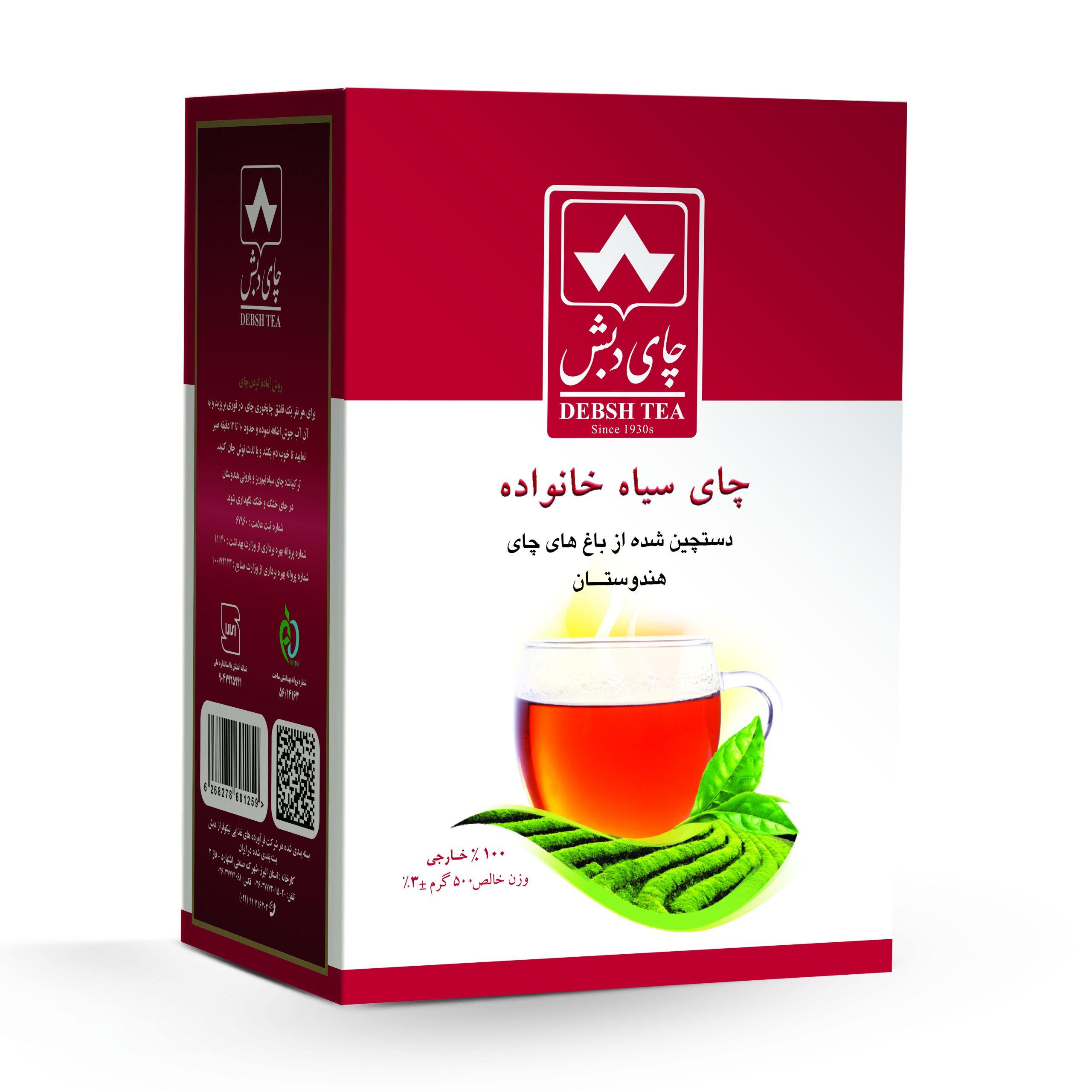چای سیاه خانواده