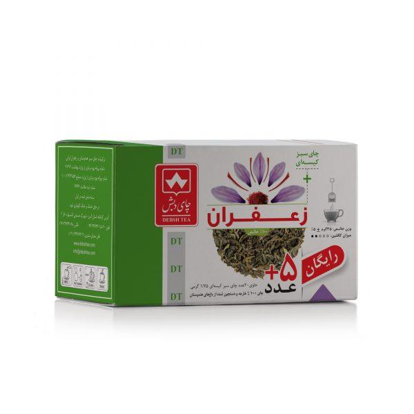 چای سبز با زعفران